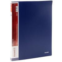Папка з 20 файлами А4 (синій) 1020-02-A