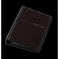 Визитница для 200 визиток (черный) 0304-0008-01
