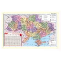 """Подкладка для письма """"Карта Украины"""" 0318-0020-99"""