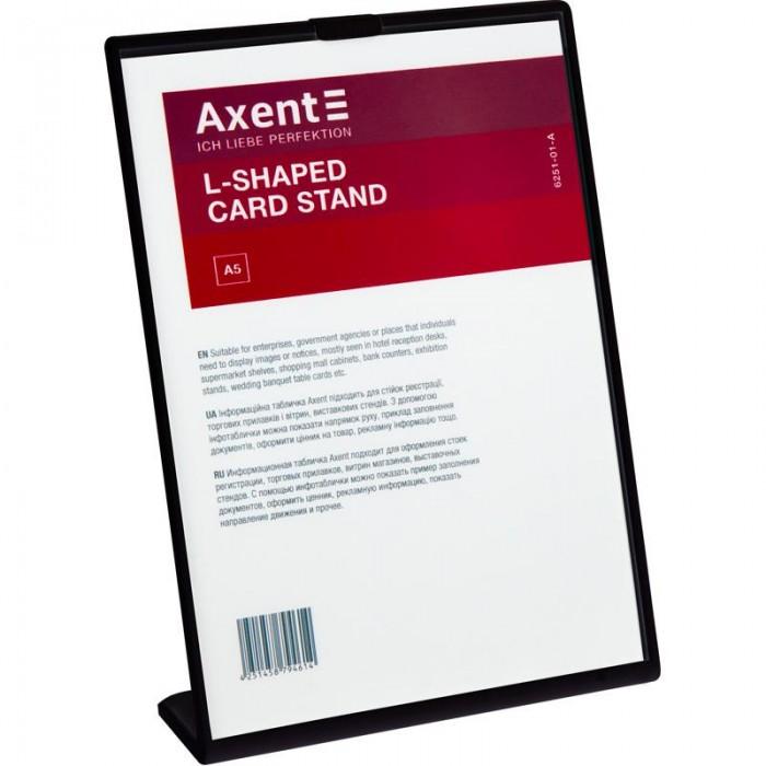 Информационная табличка L-образная А5 (черный) 6251-01-a