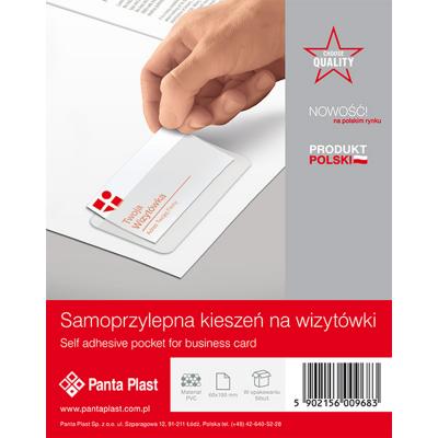 Карман самоклеящийся для визитки PVC (10)