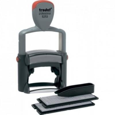 Самонаборный штамп 6-ти строчный металлический Trodat Printy 5253, укр, серый