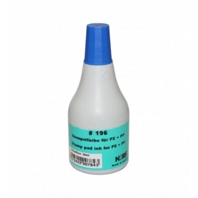 Штемпельна фарба на спиртовій основі для поліетилену № 196, 50мл (синя)