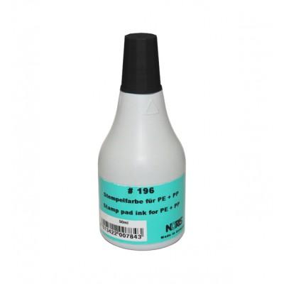 Штемпельна фарба на спиртовій основі для поліетилену № 196, 50мл (чорна)