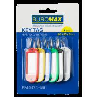 Брелоки для ключей, ассорти (6шт/уп)  bm.5471-99