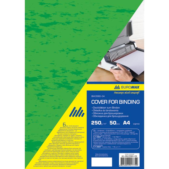 """Обкладинки картонні """"під шкіру"""" А4, 250г. (50шт) зелені"""