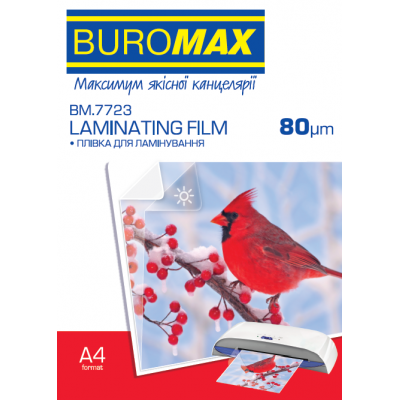 Плівка для ламінування  А4 (216х303) 80мкм, 100шт. bm.7723