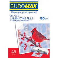 Плівка для ламінування А5 (154х216) 80мкм. 100шт.  bm.7753