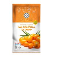 Чай-саше концентрований Обліпиха та імбир 50г