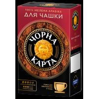 Кофе молотый Черная Карта для заваривания в чашке 230г