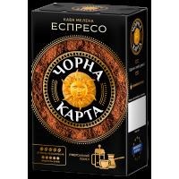 Кофе молотый Черная Карта Эспрессо 450г.