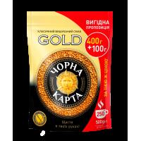 Кофе растворимый Черная Карта Gold 500г.