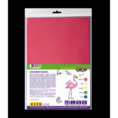 Фоамиран цветной KIDS Line А4, 5л. 5цв. 1мм.