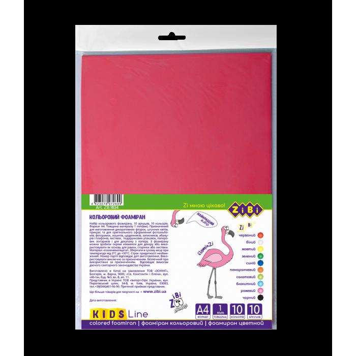 Фоамиран цветной KIDS Line А4, 10л. 10цв. 1мм.