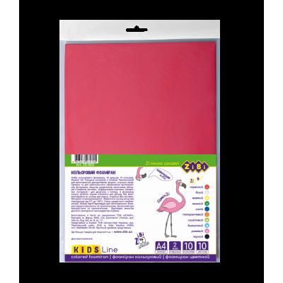 Фоамиран цветной KIDS Line А4, 10л. 10цв. 2мм.