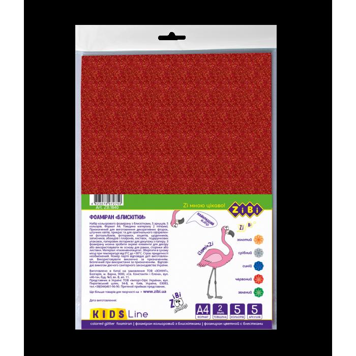 Фоамиран цветной с блестками KIDS Line А4, 5л. 5цв. 2мм.
