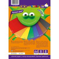 Набор цветной бумаги А4  ZB.1902