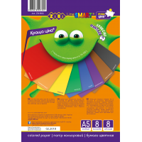 Набір кольорового паперу А5  ZB.1903