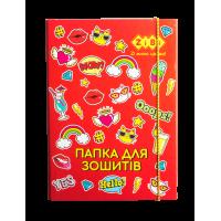 Папка для тетрадей на резинке WOW Kids Line B5+ ZB.14960