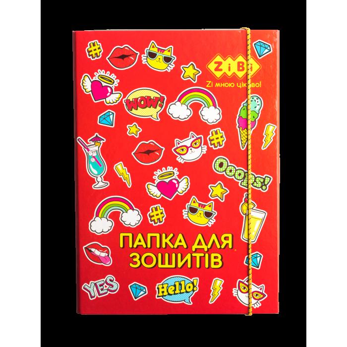 Папка для зошитів на гумці WOW Kids Line B5+ ZB.14960