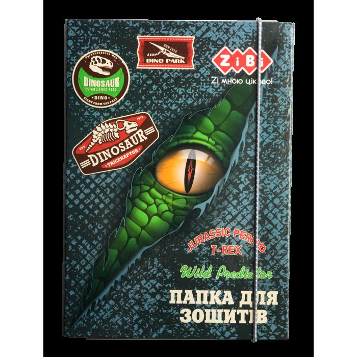 Папка для зошитів на гумці Dino Kids Line B5+ ZB.14961