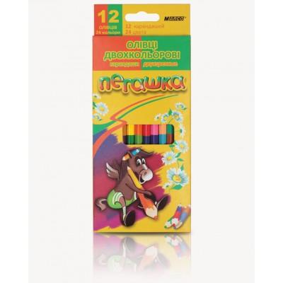 Олівці кольорові двосторонні Пегашка (12 кол) 1011-12СВ