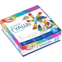 Гуаш Класична (9 кольорів) 2210309
