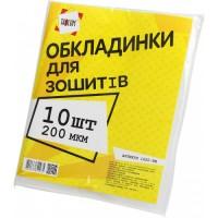 Обложки для тетрадей 200мкм 10шт/уп Tascom