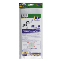 Обложки універсальні з регулюючим клапаном 425х245 5шт/уп
