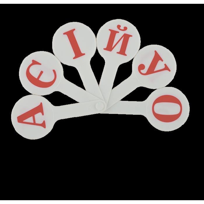 Набор букв (украинский алфавит) ZB.4901
