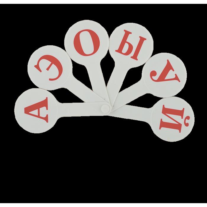 Набір букв (російський алфавіт) ZB.4902