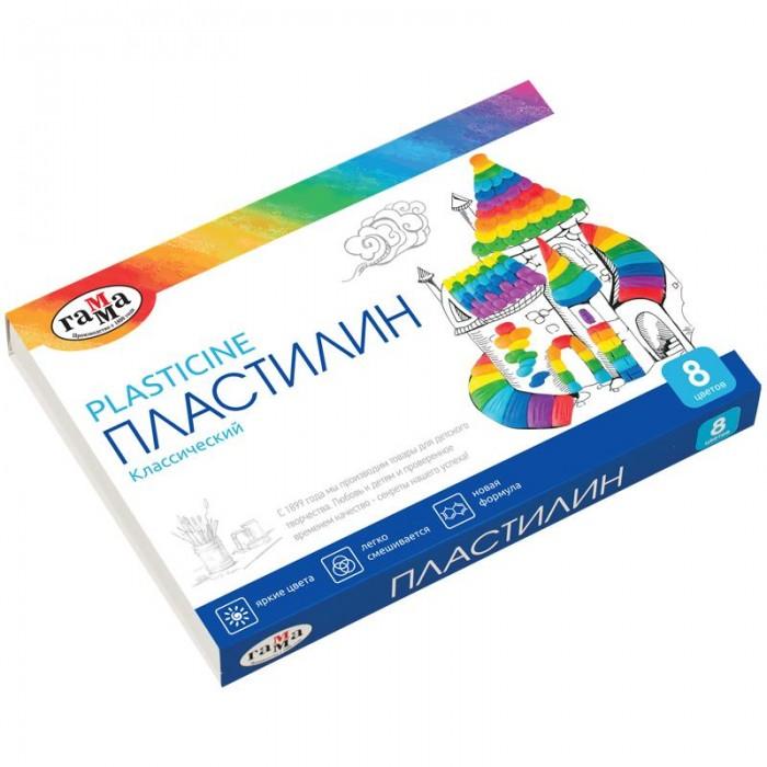 Пластилин Классический (8 цветов) 160г. 281031