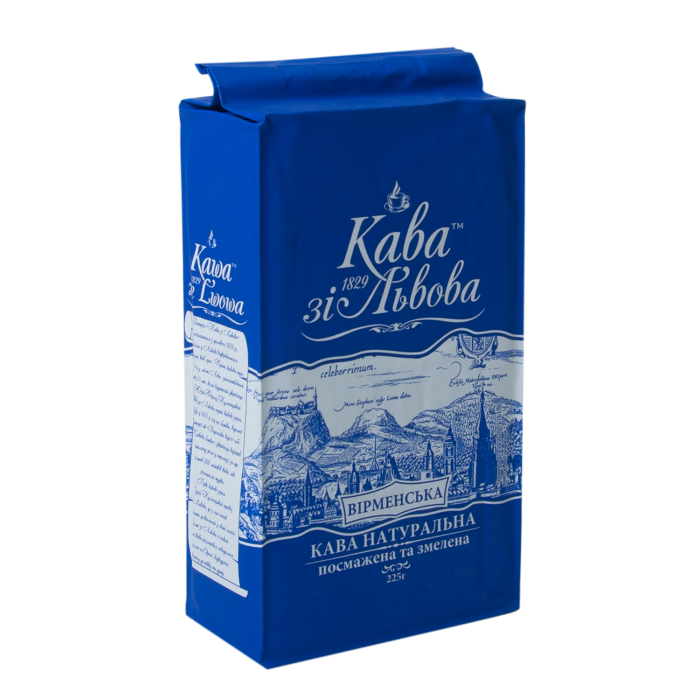 Кофе молотый Кава зі Львова 225г. Армянский