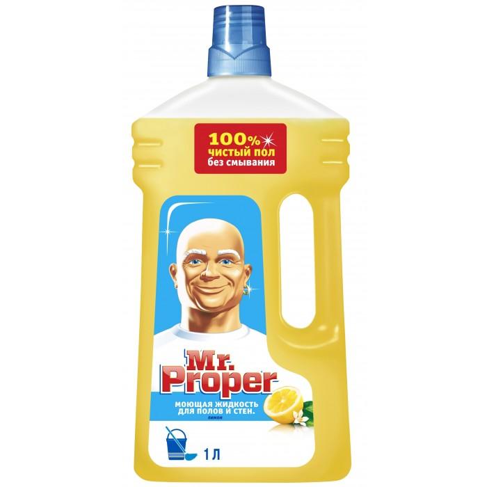 MR.PROPER універсальний миючий засіб 1л Лимон