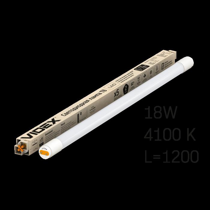Лампа LED, 18W, 1.2M, 4100K, 220V, VIDEX